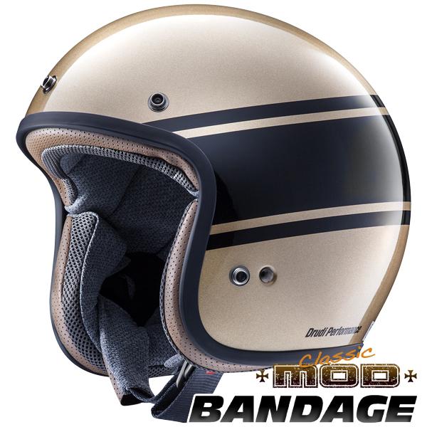 アライ CLASSIC MOD BANDAGE 【ブロンズ Mサイズ】 スモールジェットヘルメット クラシックMOD バンデージ