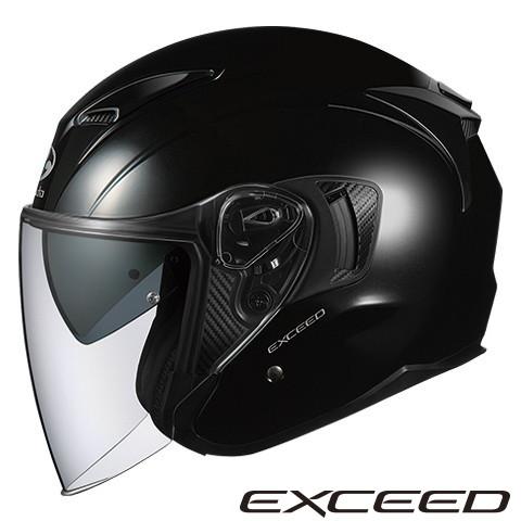 OGK EXCEED 【ブラックメタリック Sサイズ】 エクシード ジェットヘルメット