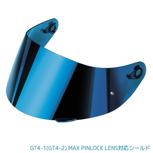 AGV GT4-1/GT4-2 MAXピンロックレンズ対応 ミラーシールド イリジウムブルー 【Sサイズ用】