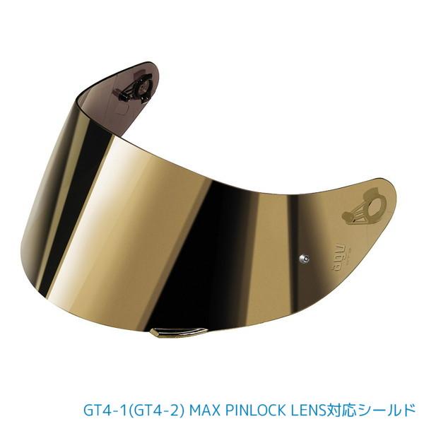 【M-XLサイズ用】  AGV GT4-1/GT4-2 MAXピンロックレンズ対応 ミラーシールド イリジウムゴールド 【M-XLサイズ用】