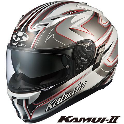OGK KAMUI2 SIPRO 【ホワイトシルバー Lサイズ】 カムイ2 シプロ フルフェイスヘルメット
