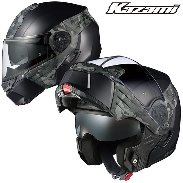 OGKカブト KAZAMI CAMO (カザミ カモ) 【フラットブラックグレー XLサイズ】 システムヘルメット
