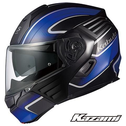 OGKカブト KAZAMI XCEVA (カザミ エクセヴァ) 【フラットブラックブルー XLサイズ】 システムヘルメット