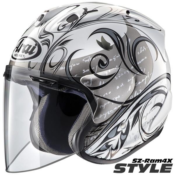 アライ SZ-Ram4X STYLE 【黒 Mサイズ】 ジェットヘルメット ラム4X スタイル