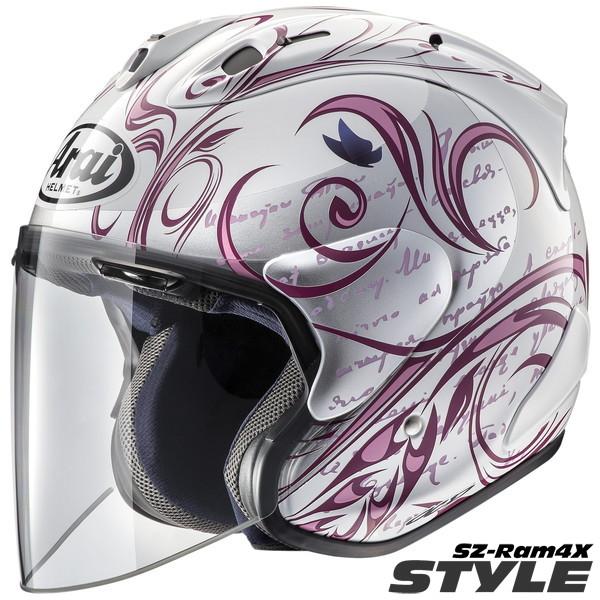 アライ SZ-Ram4X STYLE 【ピンク Lサイズ】 ジェットヘルメット ラム4X スタイル