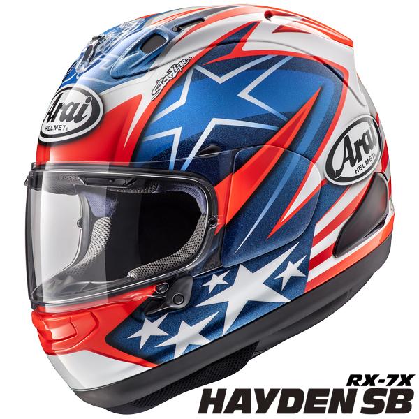 アライ RX-7X HAYDEN SB フルフェイスヘルメット 【S(55-56cm)サイズ】 ニッキー・ヘイデン選手 レプリカモデル