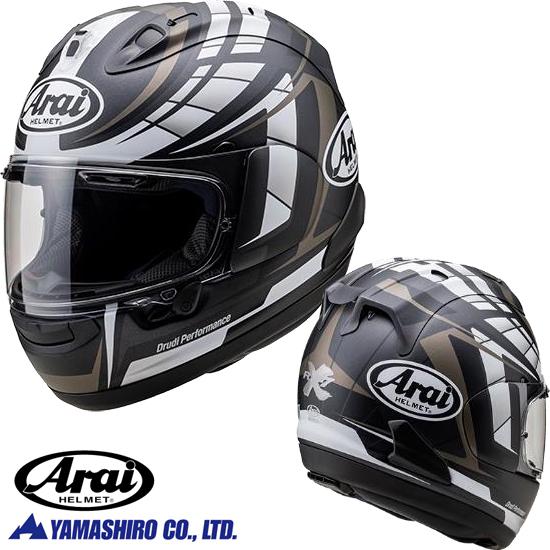 アライ×山城 RX-7X PLANET(プラネット) 【BLACK XSサイズ】 フルフェイスヘルメット