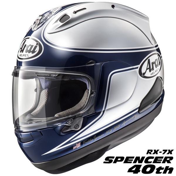 アライ RX-7X SPENCER 40th 【銀 Mサイズ】 フレディ・スペンサー氏 レプリカ フルフェイスヘルメット
