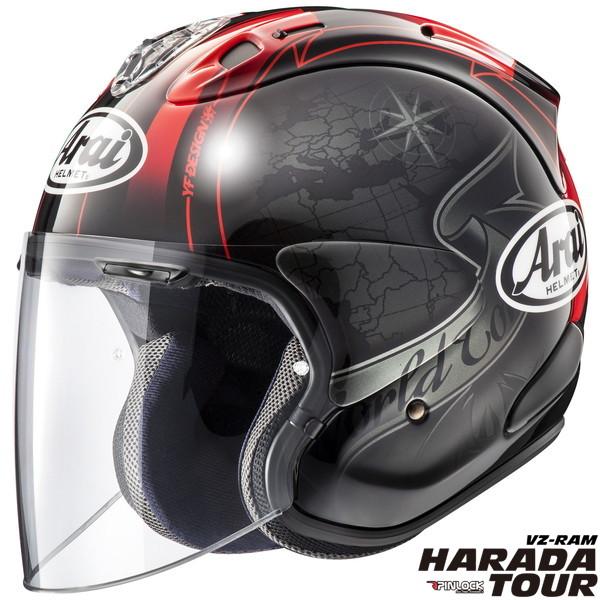 アライ VZ-RAM HARADA TOUR 【黒 Lサイズ】 ハラダツアー ジェットヘルメット