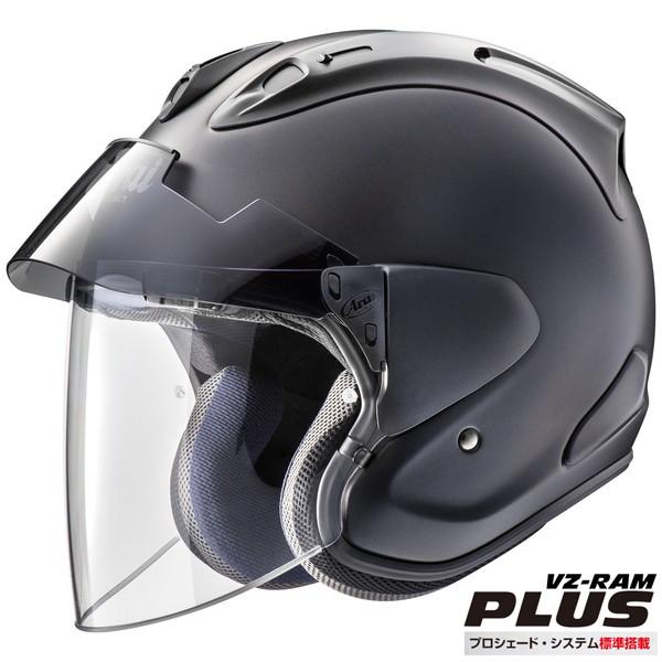 XSサイズ】 VZ-RAM VAS-Zプロシェードシステム標準装備 アライ 【フラットブラック PLUS ジェットヘルメット