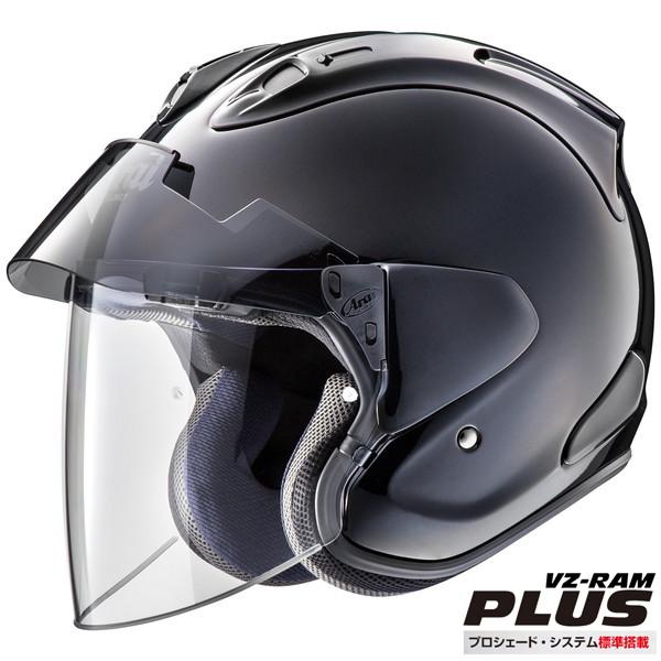 アライ VZ-RAM PLUS 【グラスブラック Mサイズ】 VAS-Zプロシェードシステム標準装備 ジェットヘルメット