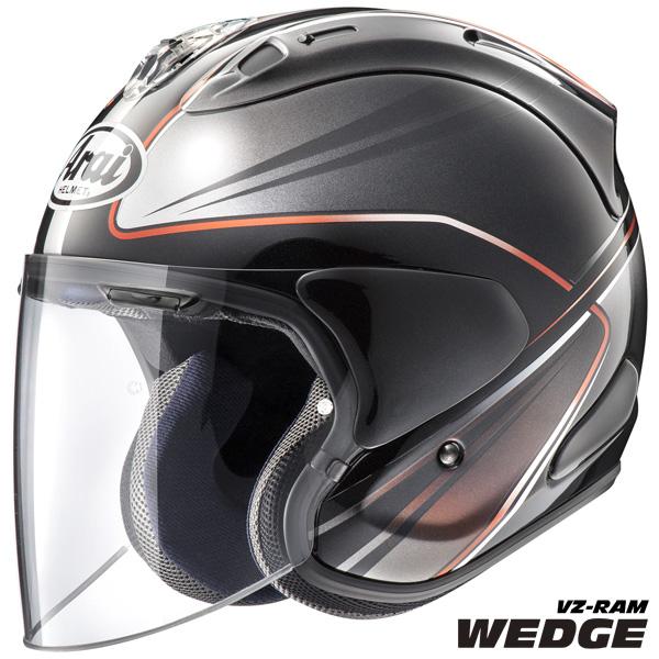 アライ VZ-RAM WEDGE 【ダークグレー Lサイズ】 VZ ラム ウェッジ ジェットヘルメット