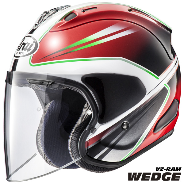アライ VZ-RAM WEDGE 【赤 XLサイズ】 VZ ラム ウェッジ ジェットヘルメット