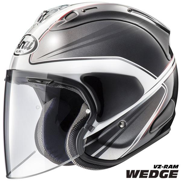 アライ VZ-RAM WEDGE 【白 Sサイズ】 VZ ラム ウェッジ ジェットヘルメット