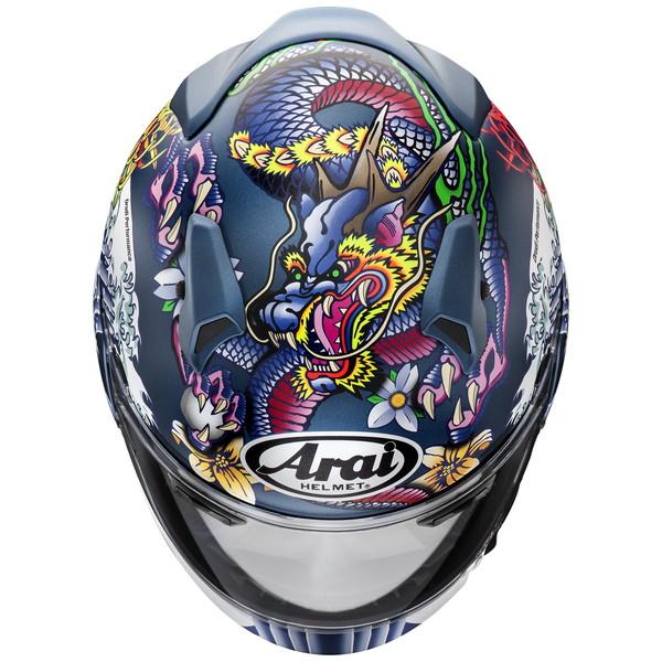 アライ XD ORIENTAL(オリエンタル) 【青(つや消し) Mサイズ】フルフェイスヘルメット
