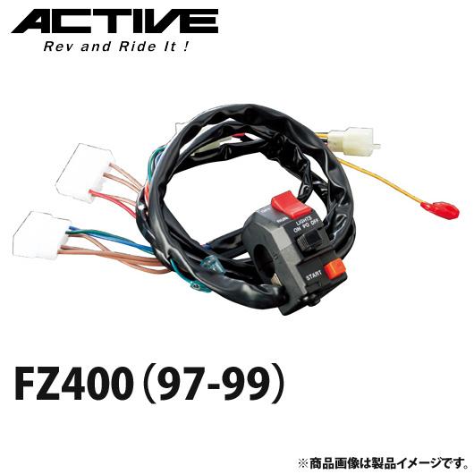 超高品質で人気の FZ400(97-99) FZ400(97-99) アクティブ アクティブ ハンドルスイッチ TYPE-1 TYPE-1, 質 セキネ:51f0dbee --- canoncity.azurewebsites.net