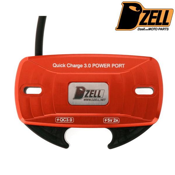 Dzell USBポート リザーブタンク ボルトオンタイプ 2ポート(レッド)