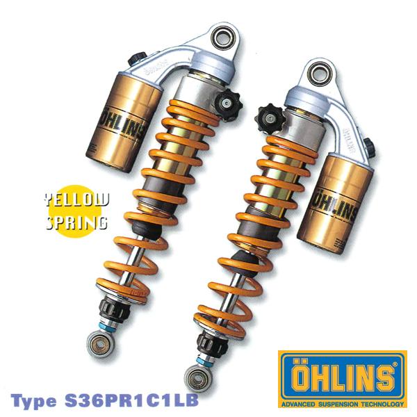 オーリンズ SU133 GSX1400(01-07) ツインショック アブソーバー(リアサスペンション) イエロースプリング S36PR1C1LB