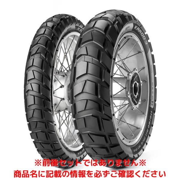 メッツラー KAROO 3(170/60 R 17 M/C 72T M+S TL) リア カルー3 オートバイ用 トレール オン・オフタイヤ 2316400