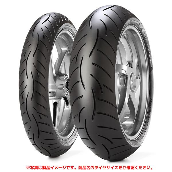 【120/70ZR17 & 160/60ZR17】 メッツラー ロードテック Z8M インタラクト タイヤ前後セット METZELER ROADTEC Z8M INTERACT