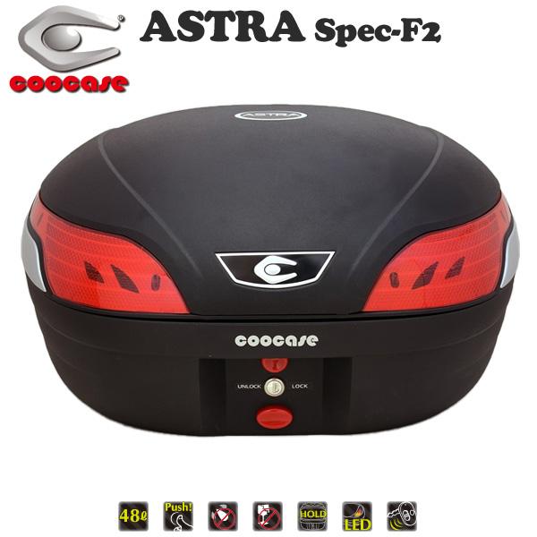 クーケース S48 ASTRA Spec-F2 (アストラ スペックF2) テールボックス 48L 無塗装ブラック