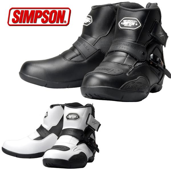 シンプソン SPB-091 防水仕様 ショートブーツ