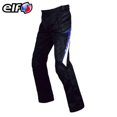 エルフ EMP-8221 メッシュパンツ(ブルー)