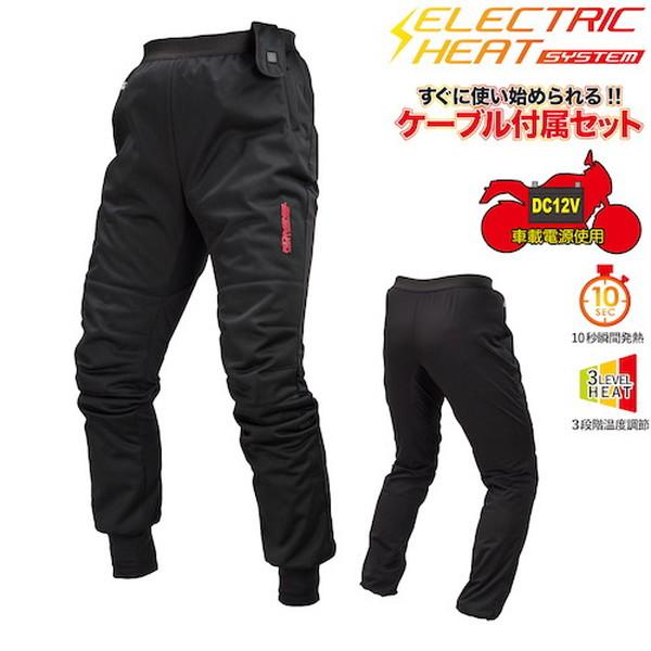コミネ EK-107 エレクトリック インナーパンツ 12V 電熱インナー(ブラック)