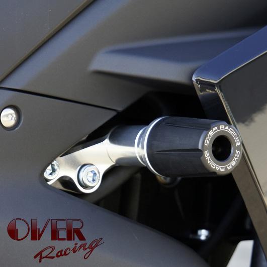 オーバーレーシング YZF-R25 レーシングスライダー 59-35-01