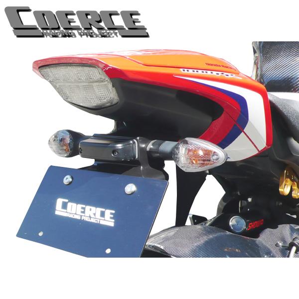 COERCE(コワース) フェンダーレスキット CBR1000RR(10)国内仕様 0-42-CFLF1114