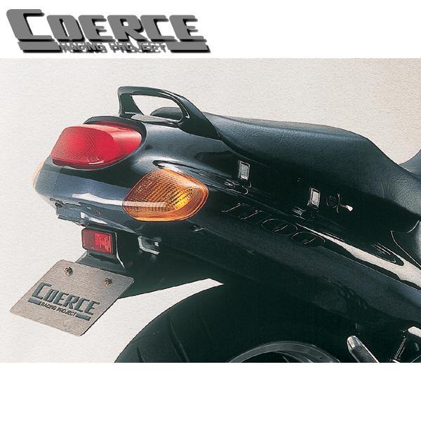 COERCE(コワース) フェンダーレスキット フェンダーレスキット フェンダーレスキット ZZ-R1100D(93-) 0-42-CFLF4102 3c4