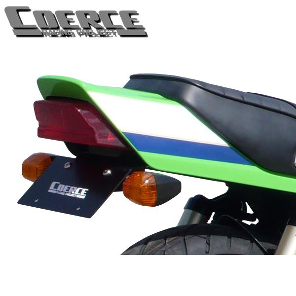 COERCE(コワース) フェンダーレスキット ZRX400 0-42-CFLF4402