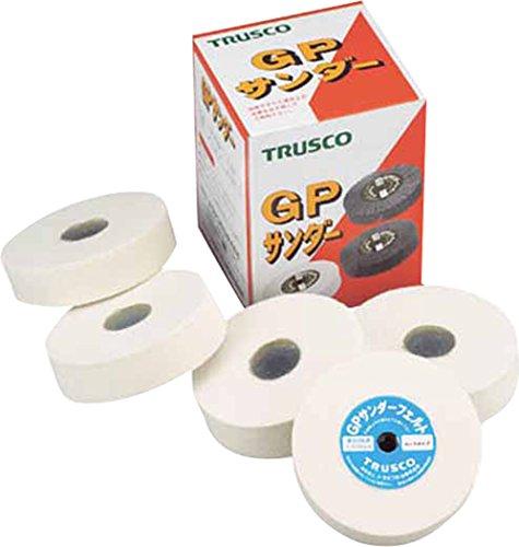 TRUSCO TRUSCO GPサンダーフェルト ねじ込み式100Φ 5個入 ハード GPSF10025H 1146530【smtb-s】