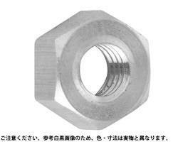 """サンコーインダストリー 六角ナット(1種)(ウィット)(切削) 1""""【smtb-s】"""