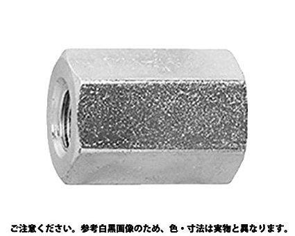 サンコーインダストリー 六角両雌ねじASF-E 455E【smtb-s】