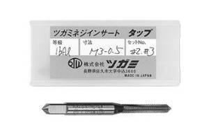 サンコーインダストリー Eサート2本組タップ ツガミ製 M20X2.5【smtb-s】