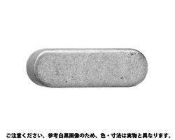 サンコーインダストリー 両丸キー セイキ製作所製 16X10X50【smtb-s】