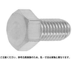 サンコーインダストリー 六角ボルト(全ねじ)(ウィット) 5/8X35【smtb-s】
