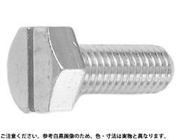 サンコーインダストリー (-)六角ボルト(全ねじ) 3 X 8【smtb-s】