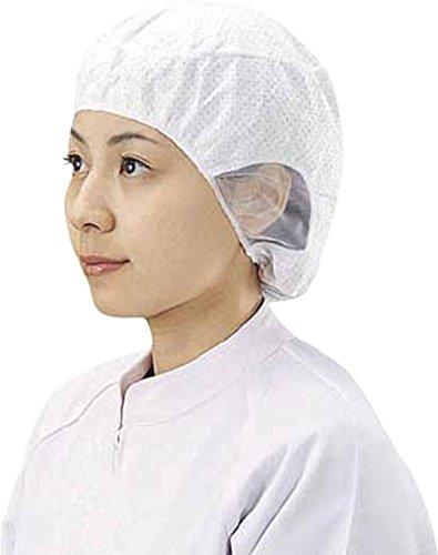 宇都宮製作 シンガー 電石帽SR-1 L(20枚入)4338723【smtb-s】