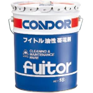山崎産業 コンドル フィトル帯電剤油性18L C60-1-18LX-MB【843-1249】【smtb-s】