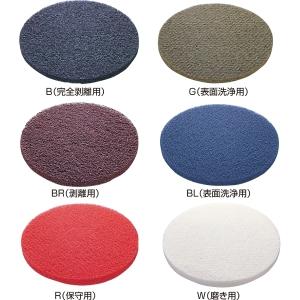 山崎産業 フロアパッド18茶(剥離用) E-17-18-BR【843-1724】【smtb-s】