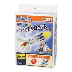 アーテック 超飛距離ペットボトルロケットキット 24個組【smtb-s】