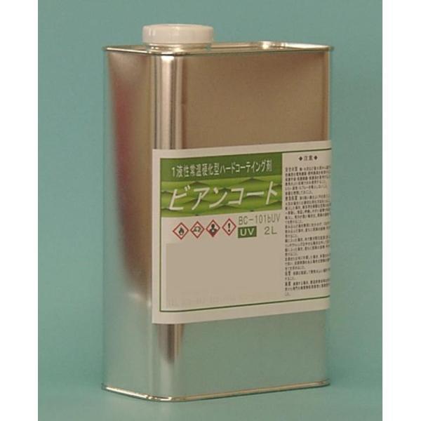 ビアンコジャパン(BIANCO JAPAN) ビアンコートB ツヤ有り(+UV対策タイプ) 2L缶 BC-101b+UV (3939bq)【smtb-s】