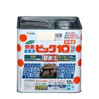 アサヒペン 水性ビッグ10多用途10L 216白 (2336h)【smtb-s】