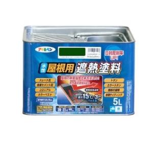 アサヒペン 水性屋根用遮熱塗料5L アイリッシュグリーン (2349h)【smtb-s】