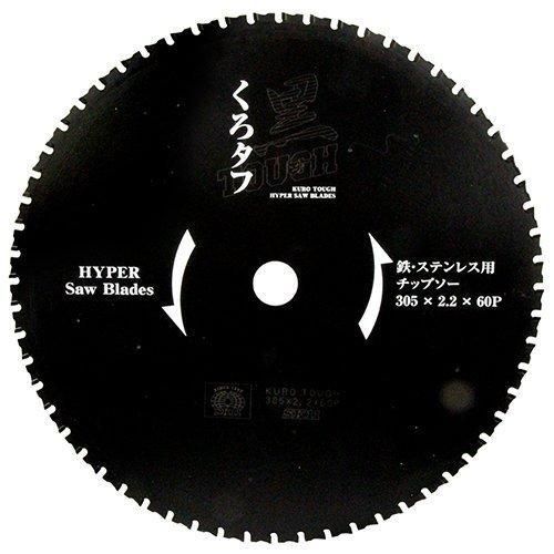 SK11(エスケー11) SK11 黒タフ 鉄ステンレス用 305x2.2x60P【smtb-s】