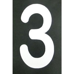 送料無料 新富士バーナー ロードマーキングシリーズ 3 35%OFF RM-103 ナンバーS 希望者のみラッピング無料