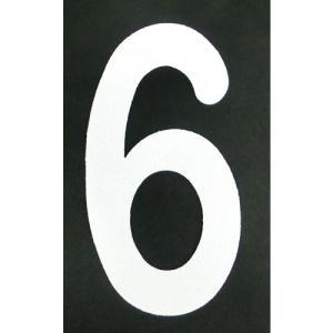 送料無料 新富士バーナー 当店一番人気 開催中 ロードマーキングシリーズ ナンバーS 6.9兼用 RM-106