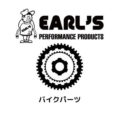 EARLS/14057214C OILクーラーホースSET ( サイド廻し ) ストレート #6 9-10/9-13R共通 ZEPHYR400/X [ サーモ対応 ]
